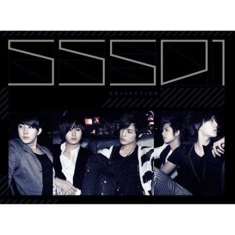 SS501 Solo collection cover
