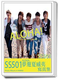 0908ss501album