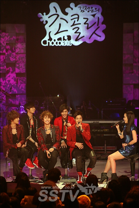 """SS501  """"Chocolate de Kim Jung Eun"""""""