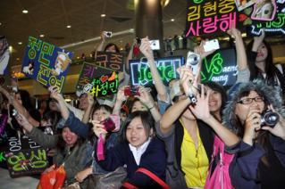 687828321 SS501 Taipei Arrival