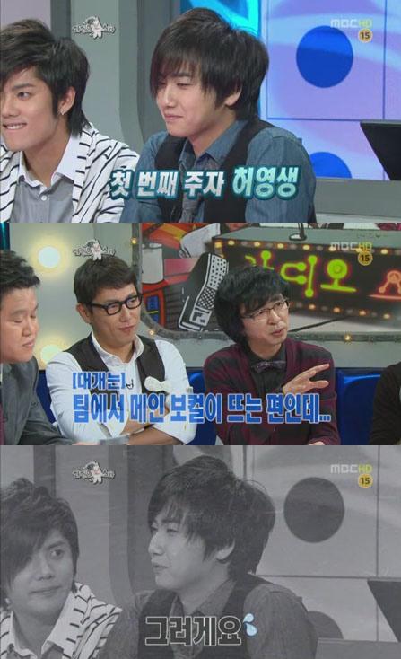 Dentro de SS501 hay dos personas que necesitan darse a conocer más – Hyung Joon y Young Saeng 0332727