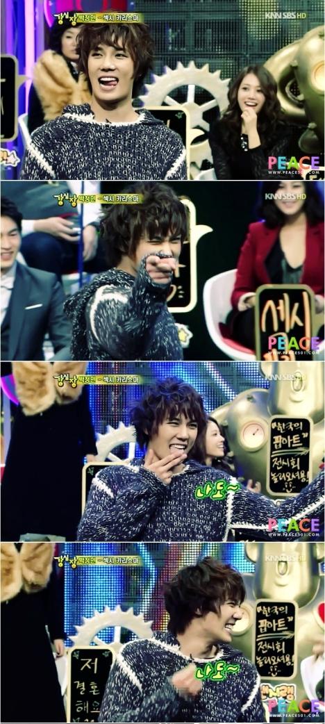 "El carisma sexy Park Jung Min ""En la actualidad es el magnífico Jung Min"" 14"