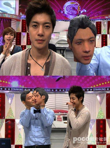 ¿El integrante del popular grupo ídolo SS501, Kim Hyun Joong, fue forzado a besar a Kang Ho Dong? 2009112315275010011