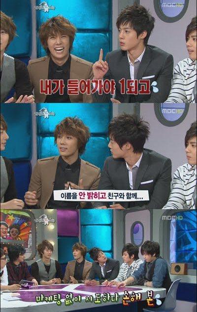 """La tienda en línea de Park Jung Min tiene artículos de """"BOF"""" lo que ha creado gran interés 2009120315171310101"""