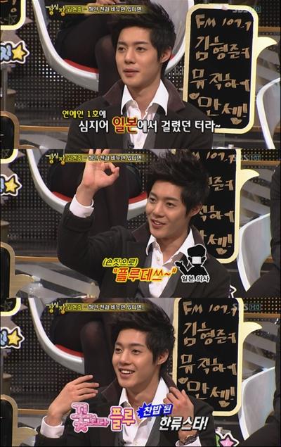 "Kim Hyun Joong ""¿H1N1 el artista no. 1? Ni siquiera soy el robot Taekwon V… 2009120905072510011"