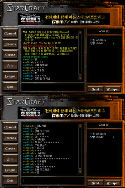 "Kim Hyun Joong, ""Starcraft 2 a 2 con fans"" diferente forma de fan service 9ci771321"