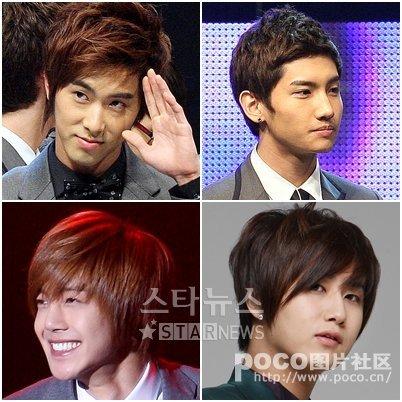 Kim Hyun Joong y amigos asistieron al concierto de SNSD D04c01088c627e146b60fbe3
