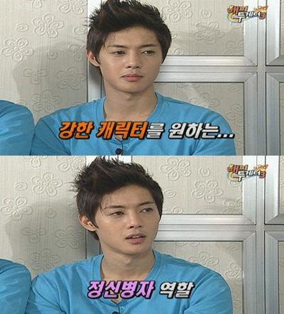 """Kim Hyun Joong """"Quiero actuar como un enfermo mental"""" Hj2009112715065067494_152416_0"""