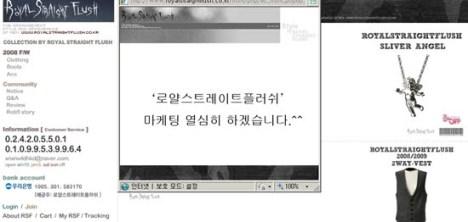 """La tienda en línea de Park Jung Min tiene artículos de """"BOF"""" lo que ha creado gran interés Park-jung-min-tienda-en-linea1"""