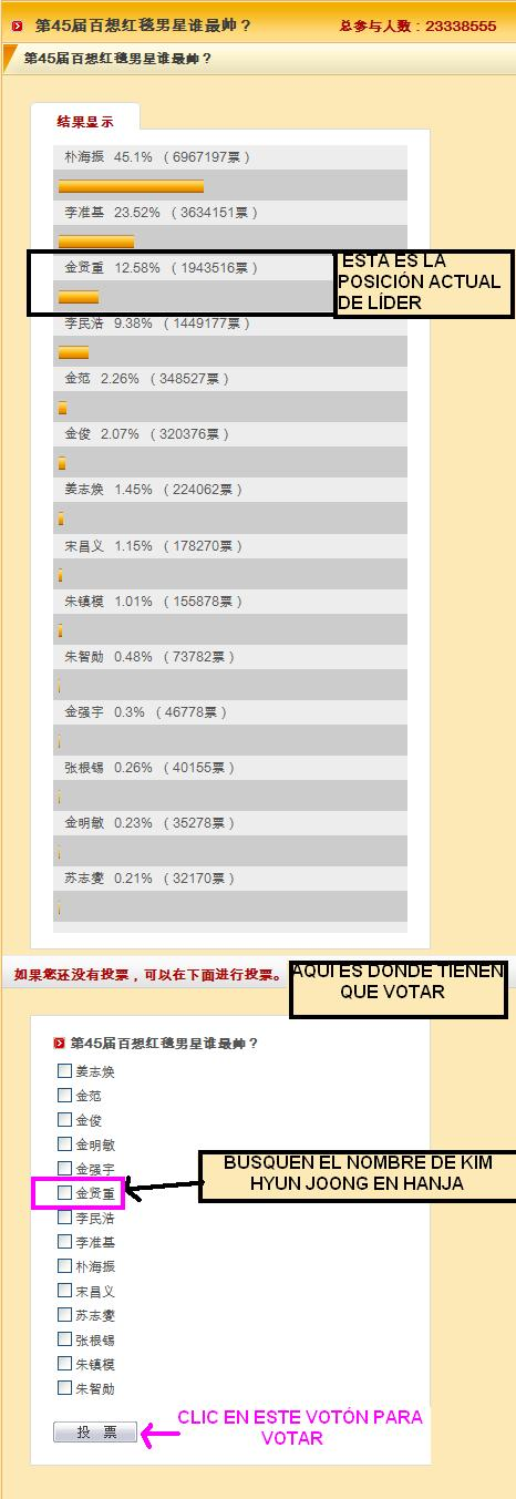 """Kim Hyun Joong de SS501 está nominado en """"La entrega 45 de los premios anuales Baeksang"""", forma para votar Hjl-baeksang2"""