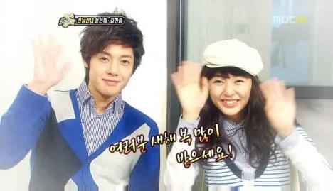 """Kim Hyun Joong y Yoon Eun Hye – Detrás de escena del comercial de """"Basic House"""" Snapshot20100108234536"""