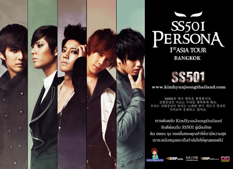 Discografia Ad_ss501_th_concert