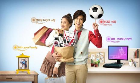 Kim Hyun Joong, eventos del sitio oficial de la Tarjeta Samsung   1760267