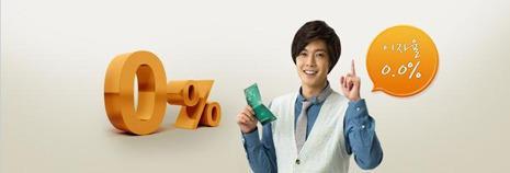 Kim Hyun Joong, eventos del sitio oficial de la Tarjeta Samsung   1760269