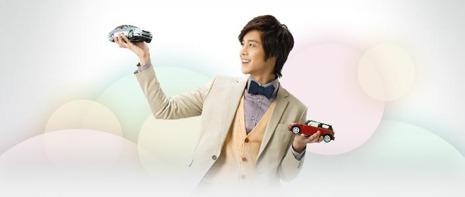 Kim Hyun Joong, eventos del sitio oficial de la Tarjeta Samsung   1760270