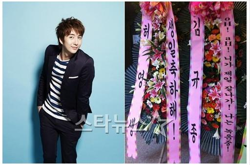 "Kim Kyu Jong, mensaje de cumpleaños para Kim Hyung Joon, ""Eres el hombre del momento"" Flowers-from-kj-ys"