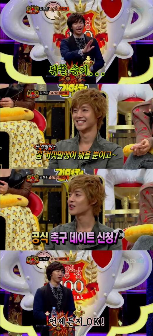 Kim Hyun Joong se disculpa con Lee Seung Gi en 'Strong Heart' 2khlapologises