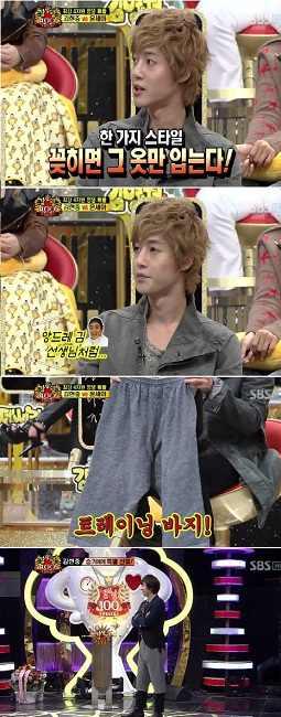 Los 30 pares de pantalones de Kim Hyun Joong 3khj30pair