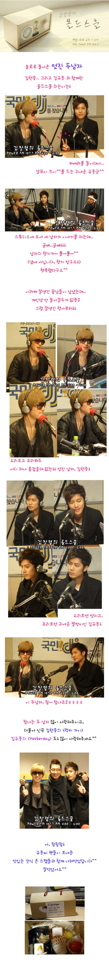 Kim Hyun Joong y Kyu Jong en Old School (24.10.11) Kyuhyung1077