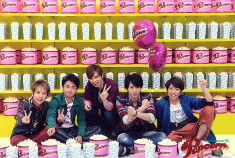 Arashi can eat my Popcorn