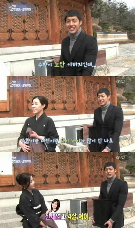 Kim-Hyun-Joong_1394291352_af_org